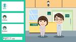 人工知能(AI)を用いた医療機関向けの対話式受付アプリケーションの開発・導入のご報告